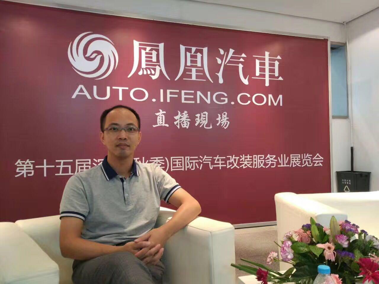 凤凰汽车:汽车后市场互联网 专访掌上车店倪晓远