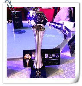 掌上车店荣获「第六届汽车服务金勋奖」 产业互联网TOP30-掌上车店-新闻资讯