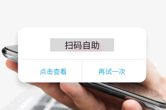 【新功能发布】客户自助扫码开卡,你们还在等客户上门?