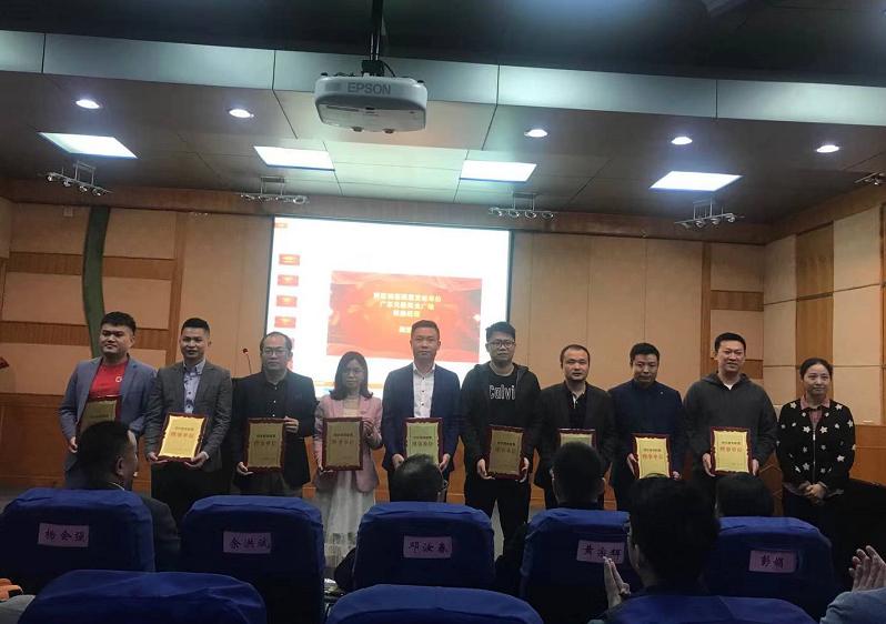 广州极创信息科技有限公司成为湾区创客联盟第一批发起理事单位-掌上车店-新闻资讯